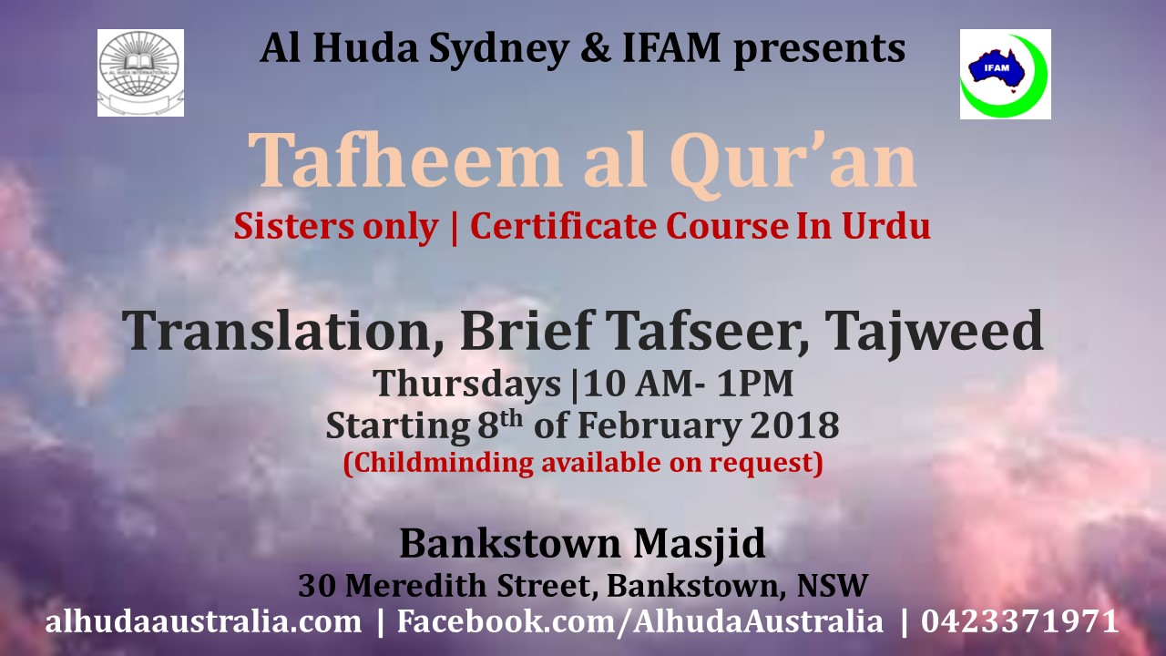 Sydney Courses   Al-Huda Australia