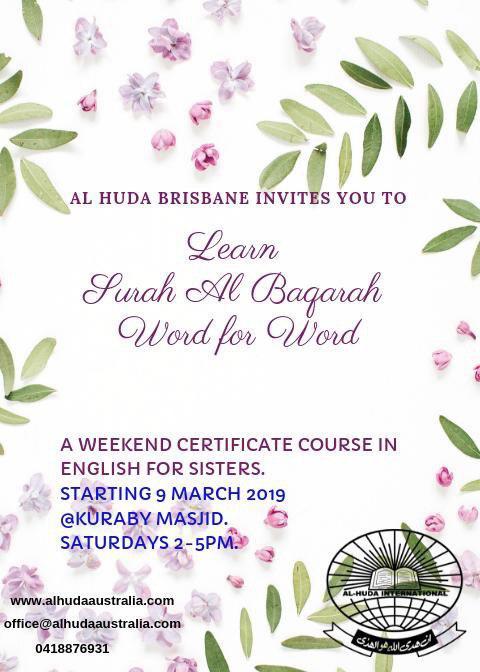 Brisbane Courses | Al-Huda Australia
